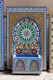 Mosaïque et fontaine Images stock