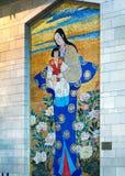 Mosaïques de cathédrale d'annonce à Nazareth photos stock