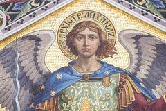 Mosa?que de St Michael photos stock