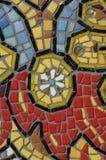 Mosaic. At Hungarian street Stock Images