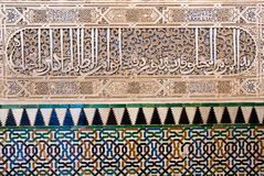 Mosaic at the Alhambra palace in Granada. Spain Stock Images