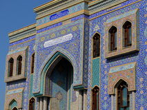 Mosaic Building Stock Photo