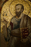 Mosaic in Chora church. Religious mosaic in Chora church, Istanbul, Turkey Stock Photography