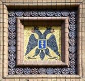 Mosaic decoration 1 royalty free stock images