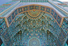 Mosaic Decoration of Entrance to Mosque in St Petersburg Royalty Free Stock Photography