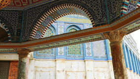 Mosaic of Dome of the Rock mosque in Jerusalem stock video footage