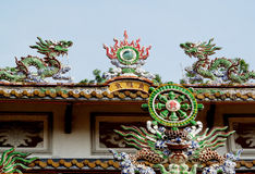 Mosaic dragons on the roof. Mosaic dragon, Asia. Colorful mosaic of a dragon in emperor tomb. Chinese and vietnam ancient mythological magic creature. a mythical stock photography