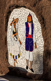 Mosaic in El rincon de Mima Royalty Free Stock Photos