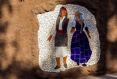 Mosaic in El rincon de Mima Stock Photography