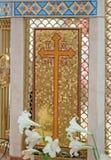 Mosaic Gold Cross Stock Photo