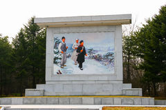 Mosaic great leader of North Korea Kim Il Sung and his parents n Royalty Free Stock Photography