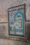 Mosaic in Hagia Sophia interior at Istanbul Turkey. Detail interior of Hagia Sophia (Hagia Sofia, Ayasofya) in Istanbul, Turkey Stock Image