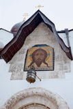 Mosaic icon of Jesus Christ and architectural decor of Pokrovsky Stock Photo