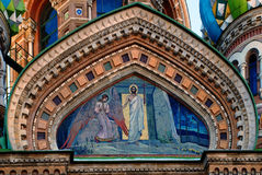 Mosaic icon of the Orthodox Temple. Of the Resurrection (Savior-on-Spilled-Blood) in Saint Petersburg Stock Image