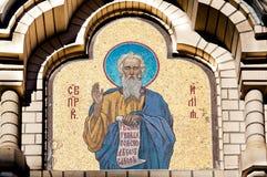 Mosaic icon of St. Elias Royalty Free Stock Image
