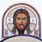 Mosaic image of Jesus Christ Royalty Free Stock Photography