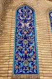 Jalil Khayat Mosque Erbil Iraq. The Mosaic of Jalil Khayat Mosque Erbil Iraq Royalty Free Stock Photo