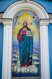 Mosaic of Jesus Christ at church Stock Photo
