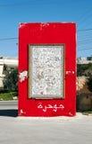 Mosaic from jordan Stock Photos
