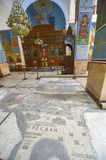 Mosaic, Madaba, Jordan. Mosaic in the greek Orthodox Basilica of Saint George of Madaba, Jordan Royalty Free Stock Photo
