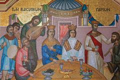 Mosaic on Kykkos Monastery. Mosaic in the Monastery of Kykkos. Cyprus Royalty Free Stock Photos