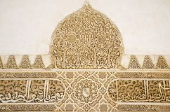 Mosaic of mosque Royalty Free Stock Photos