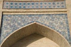 Mosaic of mosque Hazrati Imom. Located in Middle Asia, capital of Uzbekistan - city Tashkent Royalty Free Stock Photo