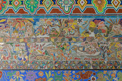 Mosaic mural art at Flinders Street Station's wall, Central ra Stock Images