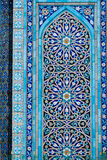 Mosaic in oriental style Royalty Free Stock Photo