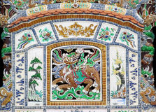 Mosaic ornament with asian dragon Royalty Free Stock Images