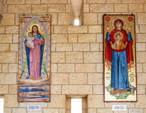 Mosaic panels - The Virgin Mary, Basilica of the Annunciation in Nazareth, Israel Stock Image