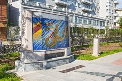 Mosaic panno on the Avenue Marshal of aviation Alexander Ivanovi Stock Image