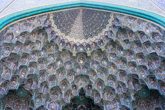 Mosaic pattern of Imam mosque in Esfahan Royalty Free Stock Photos