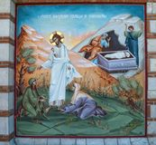 Mosaic with religious theme on monastery wall royalty free stock photo