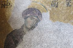 Mosaic with the representation of Christ Pantocrator. Hagia Soph. Mosaic with the representation of Christ Pantocrator. Conered one of the most beautiful mosaics Stock Image