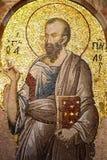 Mosaic of Saint Paul stock photos