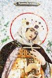 Mosaic of Saint Princess Olga Stock Photo