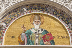 Mosaic of Saint Spyridon Royalty Free Stock Photos
