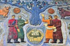 Mosaic with scenes of georgian history in Mtskheta Royalty Free Stock Photo