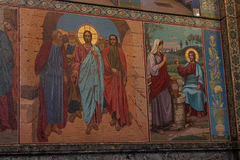 Mosaic with scenes from the life of Christ on the walls of the C Stock Images
