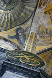 Mosaic of Seraphim Angel and Arabic Script Panel in Haghia Sophi Stock Photo