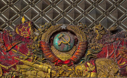 Mosaic soviet USSR emblem with hammer and sickle Royalty Free Stock Photography