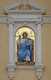 Mosaic St. Savior Transfiguration Cathedral Stock Photos
