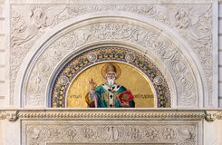 Mosaic on St Spyridon Orthodox Church in Trieste Royalty Free Stock Images