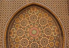 Mosaic Royalty Free Stock Image