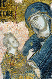 Mosaic of Virgin Mary and Jesus Christ Royalty Free Stock Image