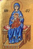 Mosaic of Virgin Mary and Jesus Christ. Golden Byzantine mosaic of Virgin Mary and Jesus Christ, Cyprus Royalty Free Stock Photo