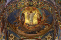 Mosaic on the wall of the Church of the Savior on Blood. Royalty Free Stock Photos