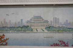 Mosaic of Yonggwang station, Pyongyang Metro royalty free stock photo