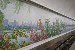 Mosaic of Yonggwang station, Pyongyang Metro. Yonggwang station mosaic, Pyongyang underground, North Kotrea, DPRK Royalty Free Stock Photography